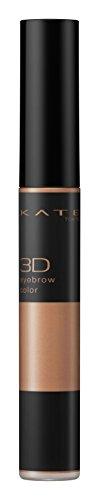 ケイト3Dアイブロウカラーの商品