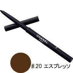 CHANEL スティロ ユー ウォータープルーフ #20エスプレッソの商品