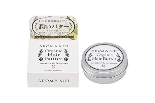 AROMAKIF オーガニック バター ラベンダー&ベルガモットの商品