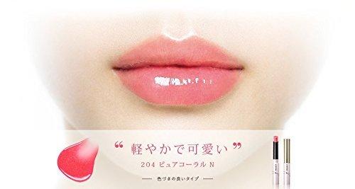 オペラ シアーリップカラー N #204 ピュアコーラルの商品