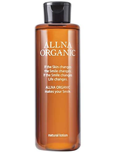 オルナ オーガニック化粧水の商品