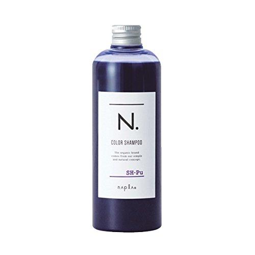 ナプラ Nドットカラーシャンプーの商品
