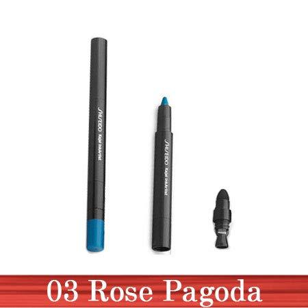 SHISEIDO カジャルインクアーティスト #03 Rose Pagodaの商品