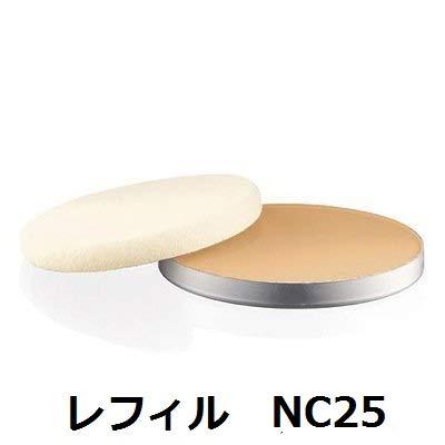 MAC ライトフルC+SPF 30ファンデーション レフィル #NC25の商品