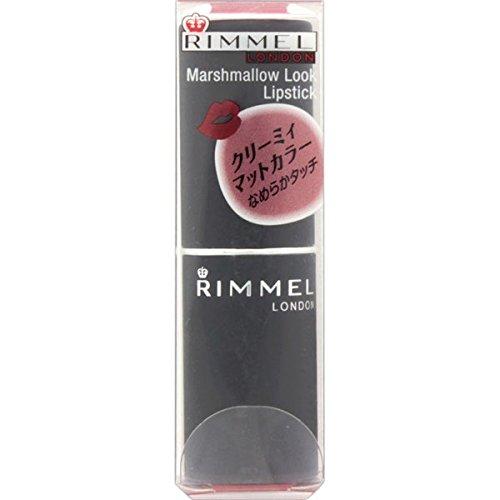 リンメル マシュマロルック リップスティック #015 メルティレッドの商品