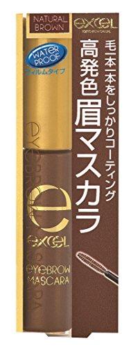 エクセル アイブロウマスカラ N #BM01 ナチュラルブラウンの商品