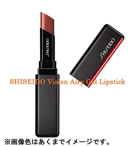 SHISEIDO ヴィジョナリー ジェルリップスティック #Lantern Red/220の商品