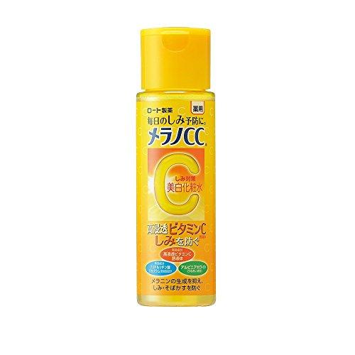 メラノCC 薬用しみ対策 美白化粧水の商品