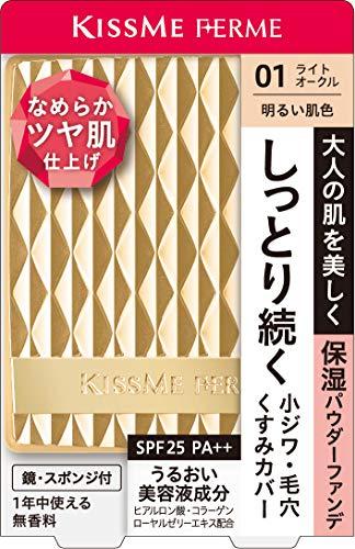 キスミーフェルム しっとりツヤ肌パウダーファンデ #01 明るい肌色の商品