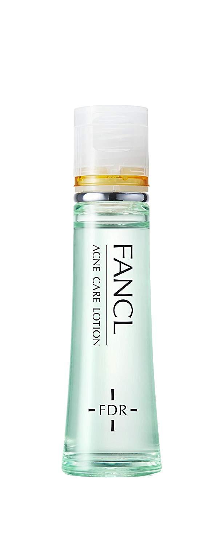 FANCL アクネケアたっぷりおためしキットの商品