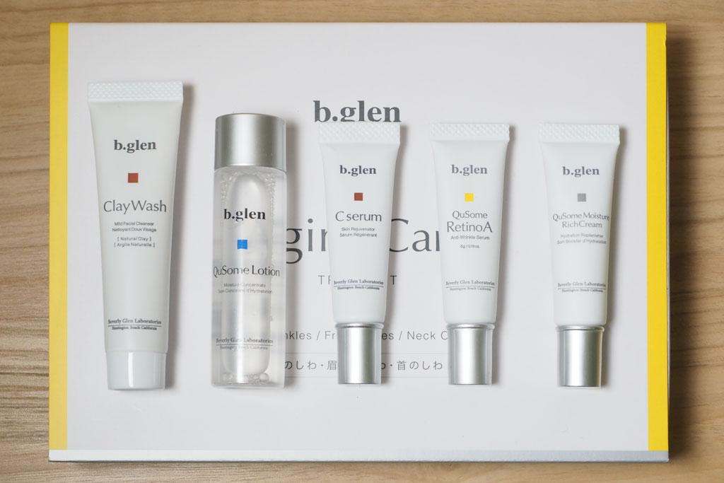 ビーグレン|エイジングケア トライアルセットの商品