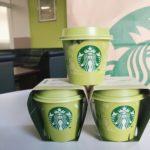 【4月1日更新】スタバ新作抹茶プリンが登場!気になる味とカップのデザインをチェック◎ アイキャッチ画像