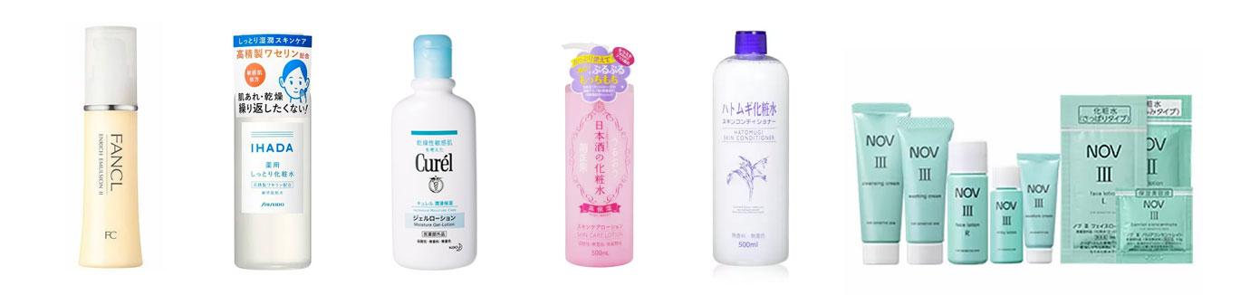 プチプラ無添加化粧水おすすめ20選◎敏感肌にも低刺激&高保湿ランキング アイキャッチ画像
