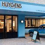 パリ発のデパコススキンケアHUYGENS「ホイヘンス」がハンドウォッシュBOXを50%オフで数量限定販売!
