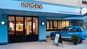 パリ発のデパコススキンケアHUYGENS「ホイヘンス」がハンドウォッシュBOXを50%オフで数量限定販売! アイキャッチ画像