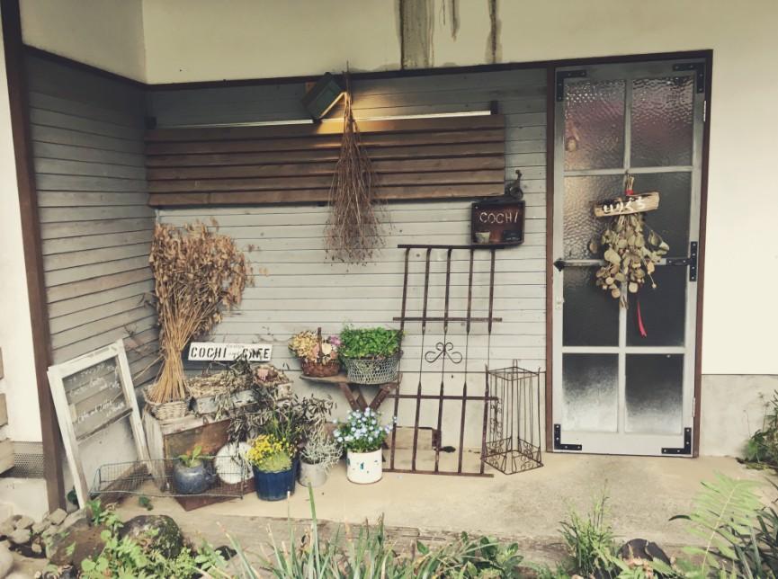 熊本のおしゃれカフェ12選!絶品ランチやスイーツが楽しめる人気おすすめ店◎ アイキャッチ画像