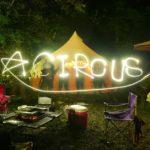 グランピング女子会にぴったり♡ラグジュアリーなキャンプができるグランピング場まとめ アイキャッチ画像