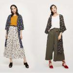 2017年夏はパラッツォパンツを着こなす!最新ファッショントレンドコーデ6選♡