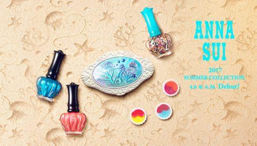 【デパコス】夏コスメ「ANNASUI」アナスイの使用感を徹底調査!サマーコレクションの口コミと評価は?