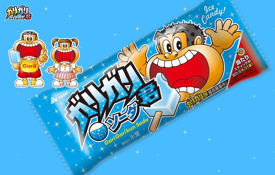 人気氷菓の「ガリガリ君」が歯磨き粉に?!ちょっと変わった歯磨き粉で毎日の歯磨きが楽しくなる◎