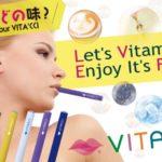 ビタミンを吸う?!美容成分をしっかりと体内に吸収出来る新感覚アイテム「VITA'CCI(ビタッチ)」がすごい! アイキャッチ画像
