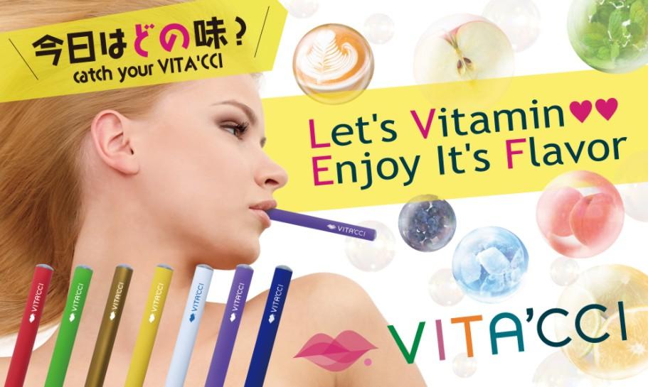 ビタミンを吸う?!美容成分をしっかりと体内に吸収出来る新感覚アイテム「VITA'CCI(ビタッチ)」がすごい!