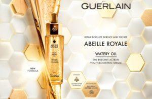 ゲランの美容液アベイユ ロイヤルシリーズに最新スキンケア登場!効果や口コミを紹介 アイキャッチ画像