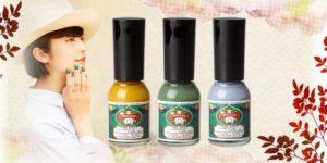 【胡粉ネイル】秋冬限定で9/1新色登場。爪に優しいこっくり和色はお好きですか? アイキャッチ画像