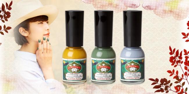 【胡粉ネイル】秋冬限定で9/1新色登場。爪に優しいこっくり和色はお好きですか?