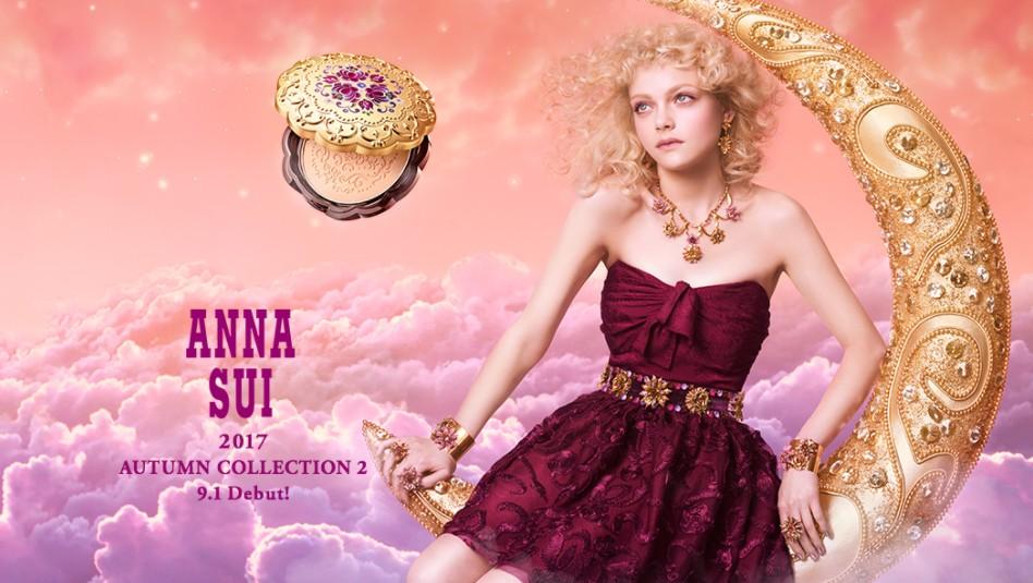 2017年9月1日発売の秋コスメまとめ◎限定品や新アイテムでトレンドなメイクが叶う アイキャッチ画像