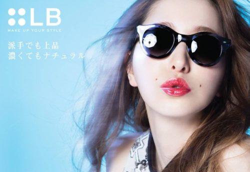 世界中で愛されているプチプラコスメ「LB(エルビー)」♡海外だけでなくあの芸能人も愛用中…?!