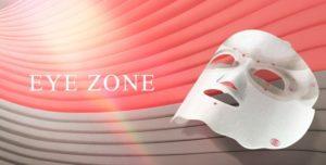 フローフシから世界初のフェイスマスクが登場◎見た目に惑わされないで!! アイキャッチ画像