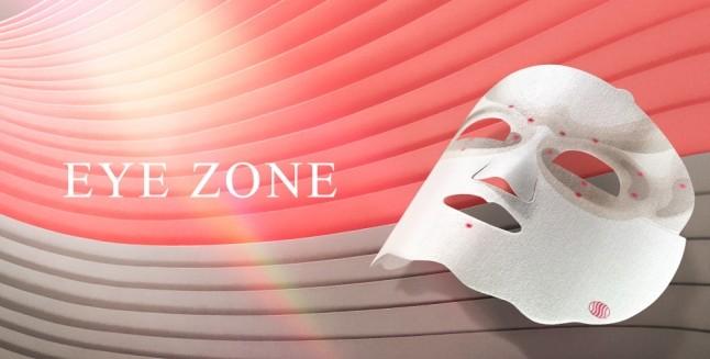 フローフシから世界初のフェイスマスクが登場◎見た目に惑わされないで!!