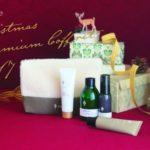 アンサージュ【ansage】がクリスマスコフレを発売!!溜まった毛穴汚れを集中的にケア♡
