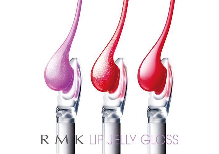 ぷるぷる唇が叶うRMKの新作リップジェルが12月1日販売開始♡透明感のあるセクシーなメイクを楽しんで!