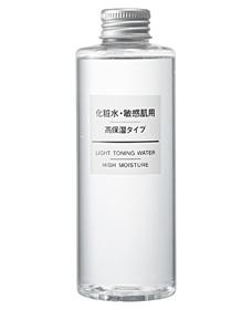 無印良品敏感肌用化粧水