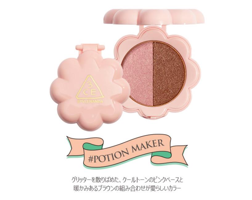 potion-maker商品