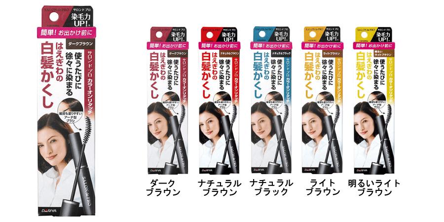 カラーオンリタッチ 白髪かくしEX -900