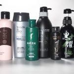 白髪染めシャンプーおすすめランキング11選!染毛テストで検証!本当に効果のあるアイテムだけを厳選。 アイキャッチ画像