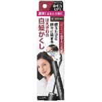 カラーオンリタッチ 白髪かくしEX -150