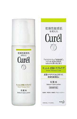 キュレル 皮脂トラブルケア 化粧水の商品