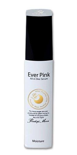 エバーピンク ホワイトセラムの商品