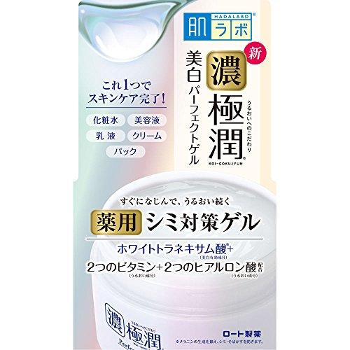肌ラボ | 極潤 美白パーフェクトゲルの商品