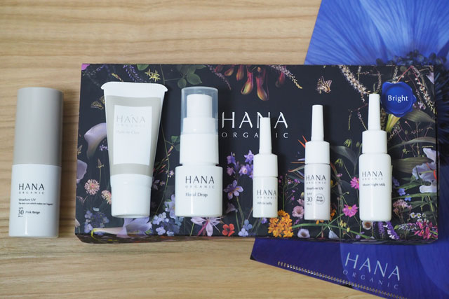 HANAorganic|ウェアルーUV + 7日間トライアルセットの商品
