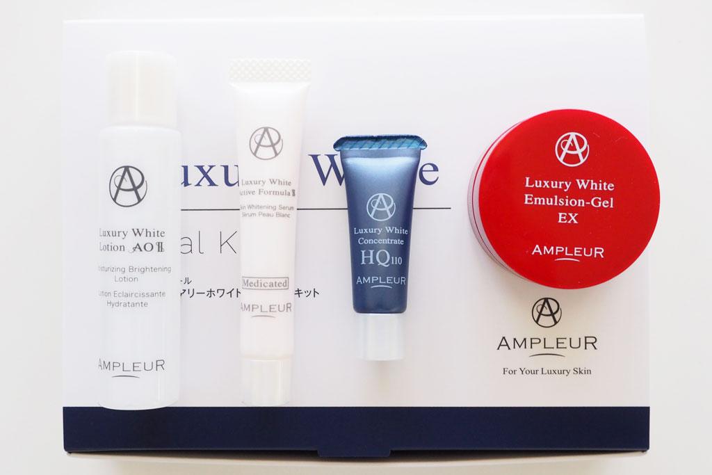 アンプルール|ラグジュアリーホワイト トライアルの商品