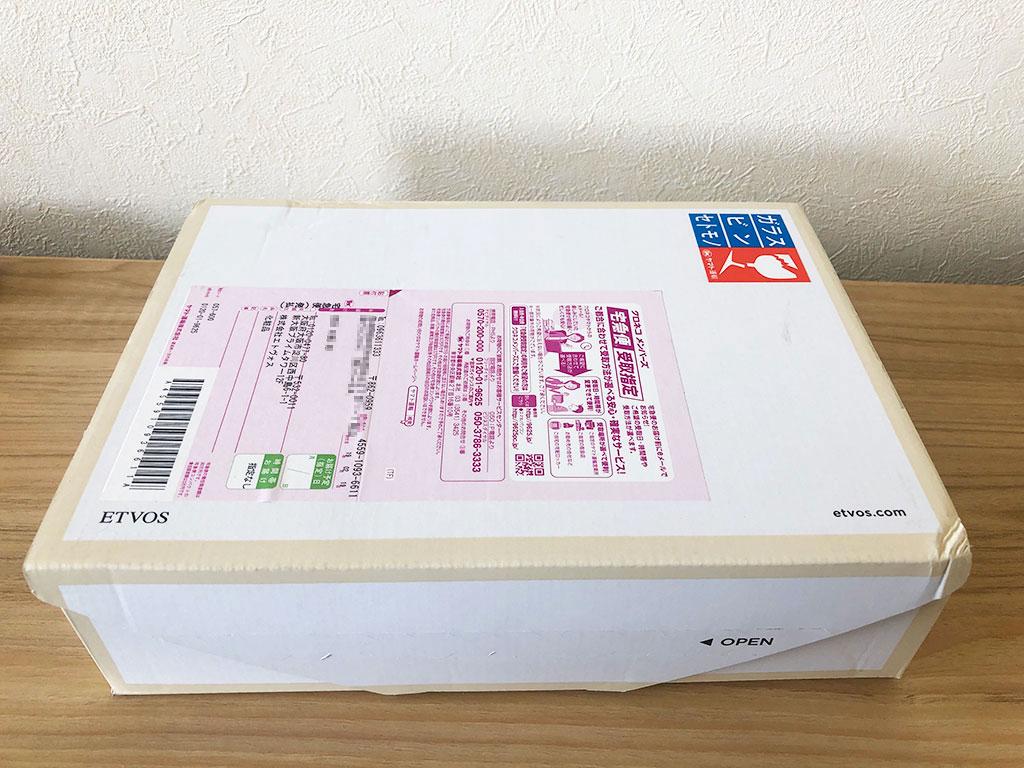 バランシングラインの郵送箱