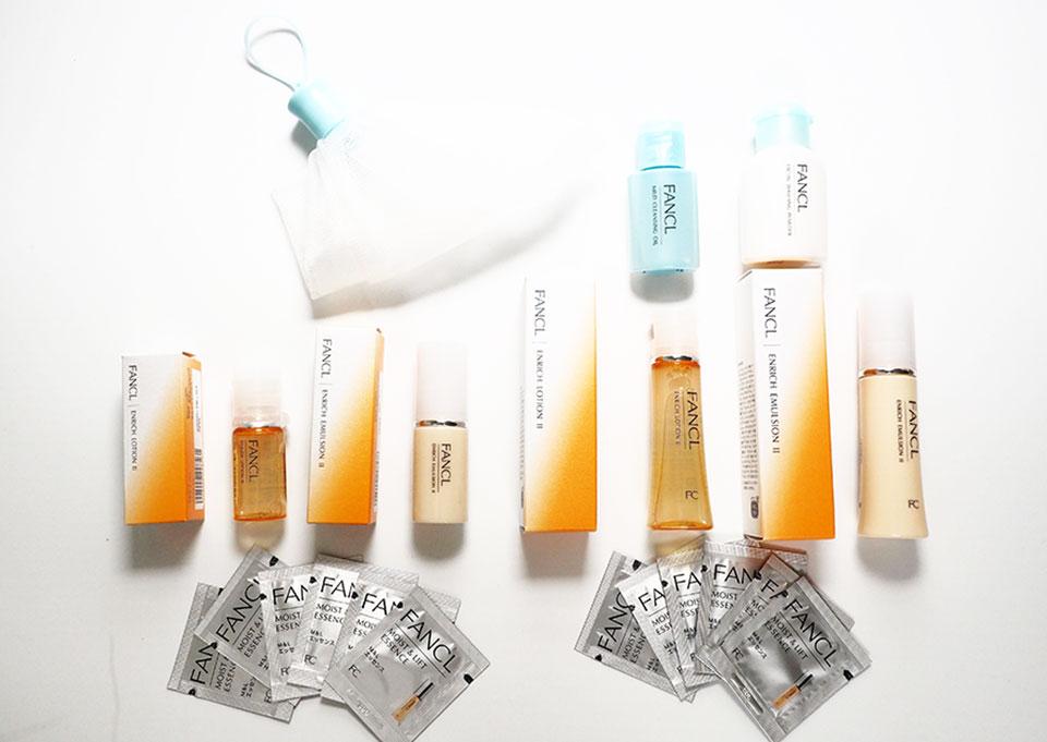 ファンケルエンリッチはたるみ肌やほうれい線に効く?口コミ調査と検証レビュー、成分分析をお試しセットを使って調査 アイキャッチ画像