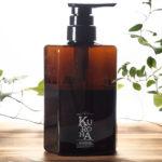 KUROHAシャンプーの口コミや効果を調査。美しい髪に導く発酵黒髪シャンプーの実力を検証。 アイキャッチ画像