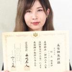 村上 明寿紗